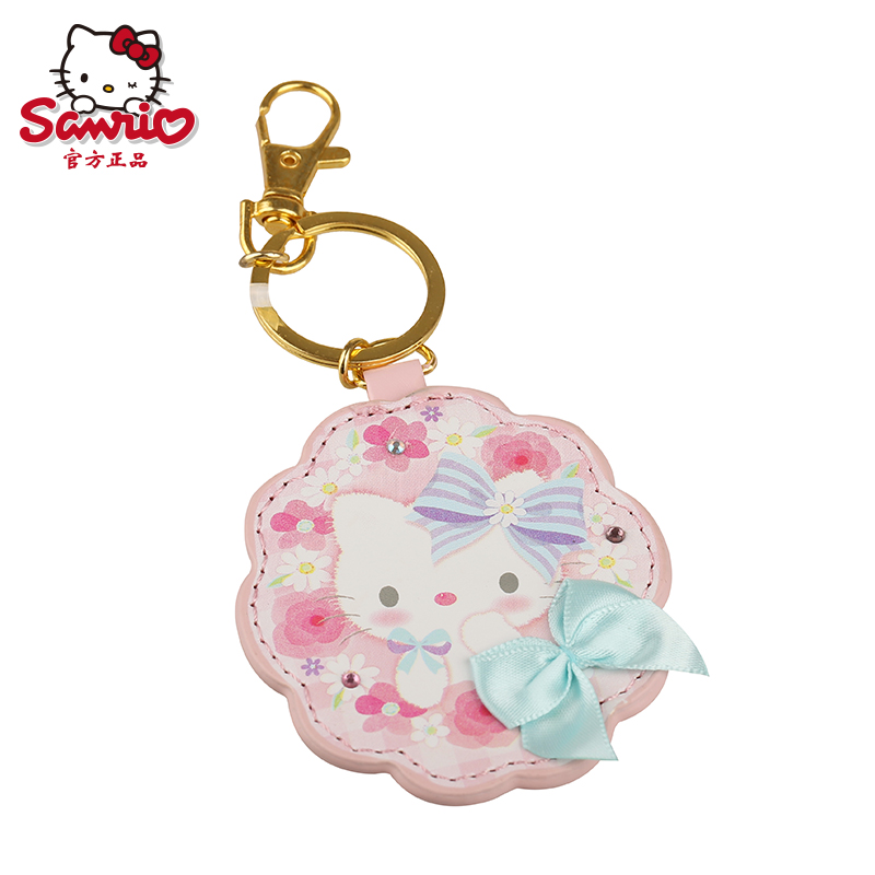 Letter dated 2016 from the new hello kitty hello kitty keychain key ring portable pendant