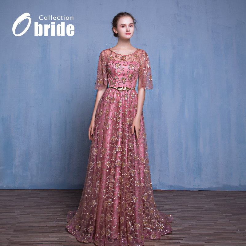 China Gold Wedding Dress, China Gold Wedding Dress Shopping Guide at ...