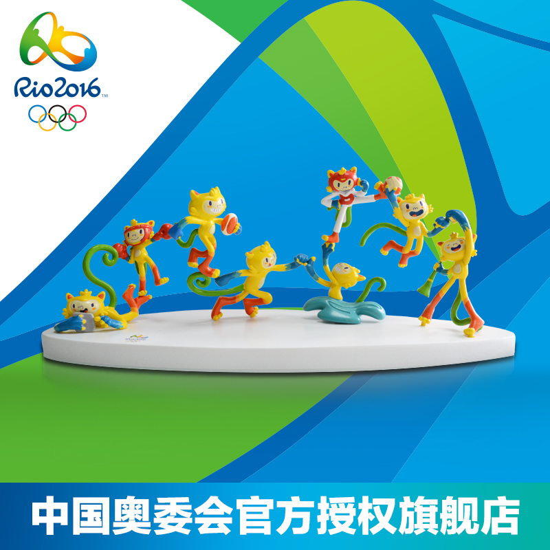 Letter dated 2016 from the rio olympic games mascot sports image ornaments hand to do the toy model