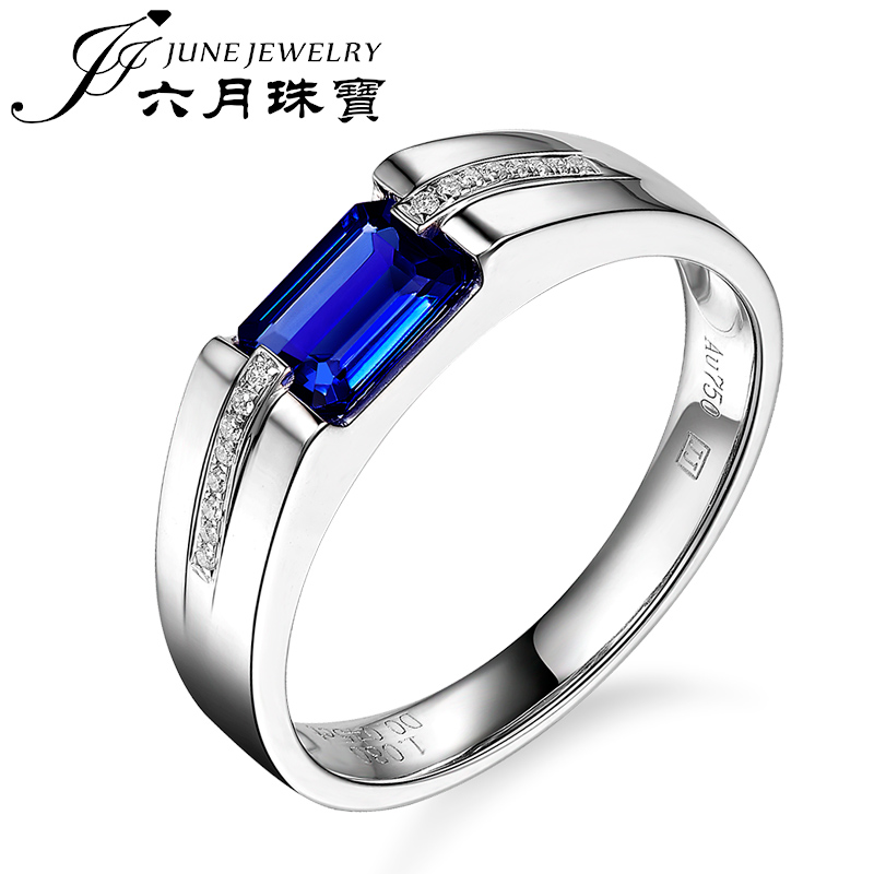 Letter dated June from the 5a natural tanzanite ring k gold diamond jewelry multicolored rectangular custom jewelry for men and women quit