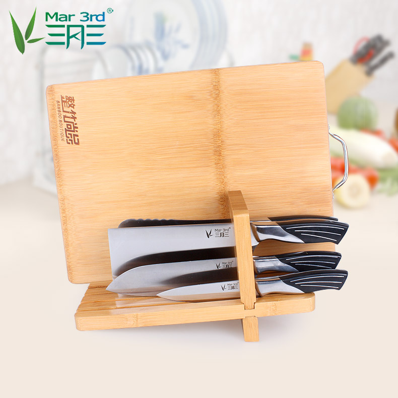 Letter dated March 3 from the haftplatte multifunction knife chopping chopping board cutting board bamboo cutting board bamboo kitchen knife rack storage compartment shelves