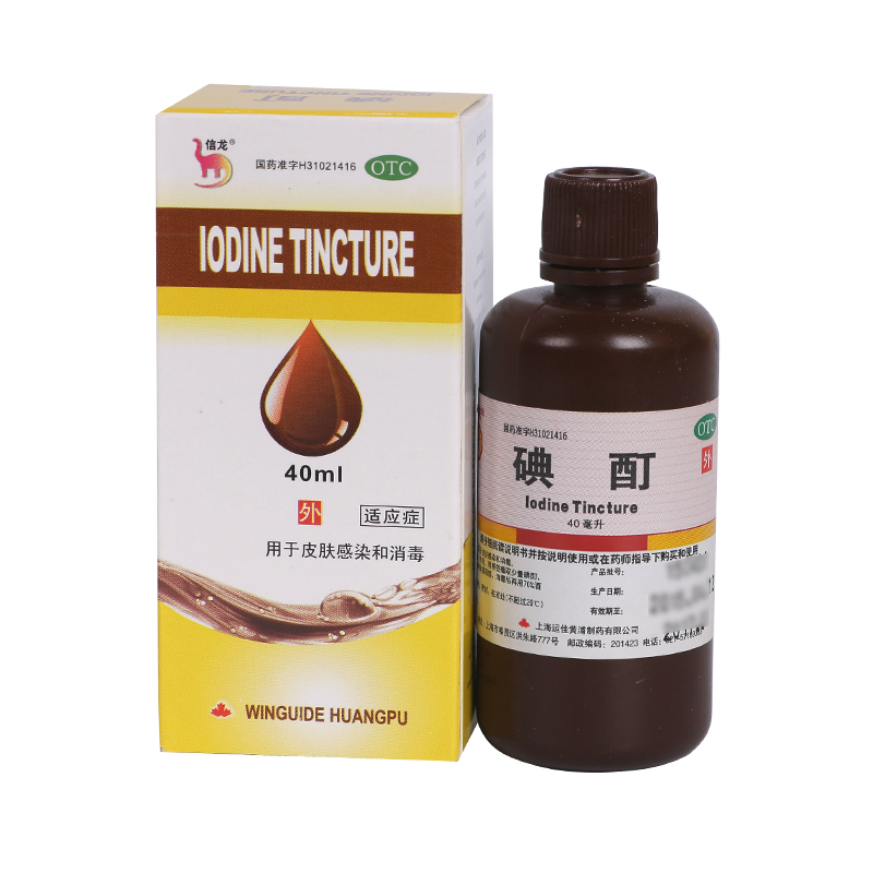 Buy Letter long iodine 40 ml for skin infections and topical