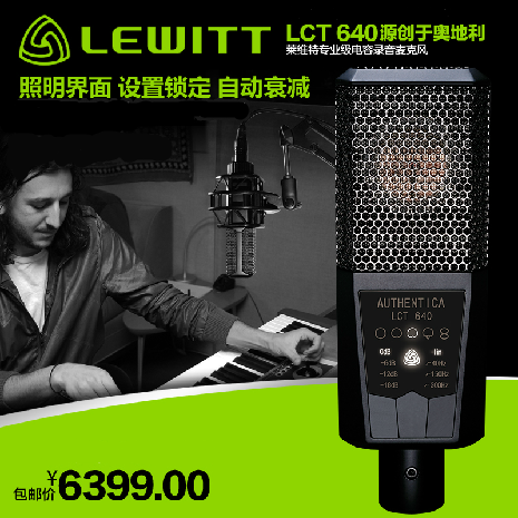 Lewitt/leavitt lct 640 live performances of professional condenser microphone recording microphone microphone
