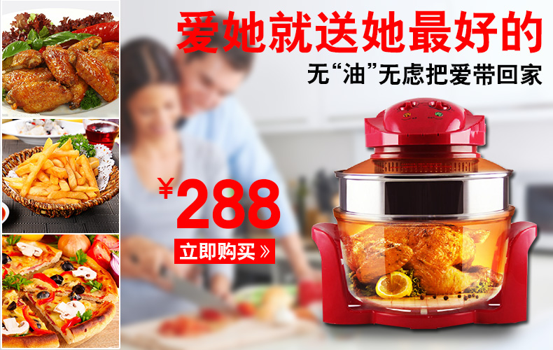 Lex household oil free air fryer fryer three generations of a large capacity multifunction electric fryer fryer fryer fries machine authentic