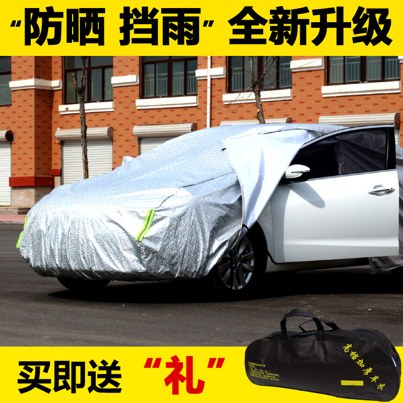 Lexus ct is es gs ls lx nx rx gx hs aluminum sunscreen car sewing car hood