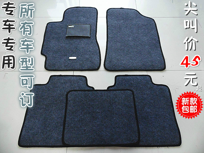 Lexus lexlls wholesale price free shipping wholesale linen velvet carpet car mats car mats