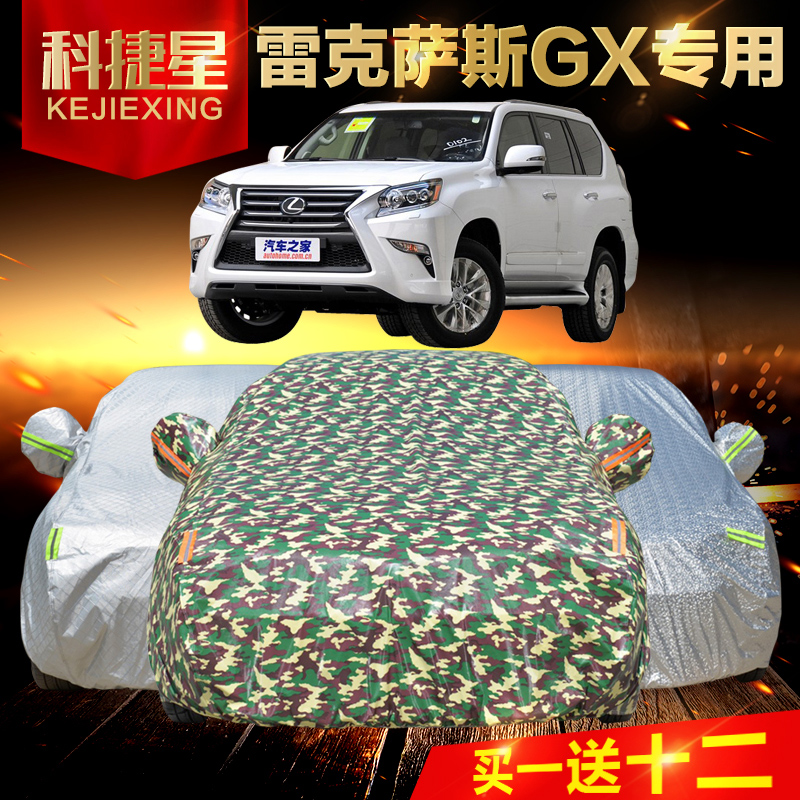 Lexus lexus gx400 gx400 suv suv dedicated sewing car hood sunscreen thick rain car cover