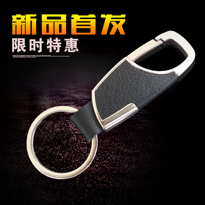 Lexus lexus ls car keychain male theunauthorized stainless steel double ring keychain key ring hanging buckle key chain fashion exquisite