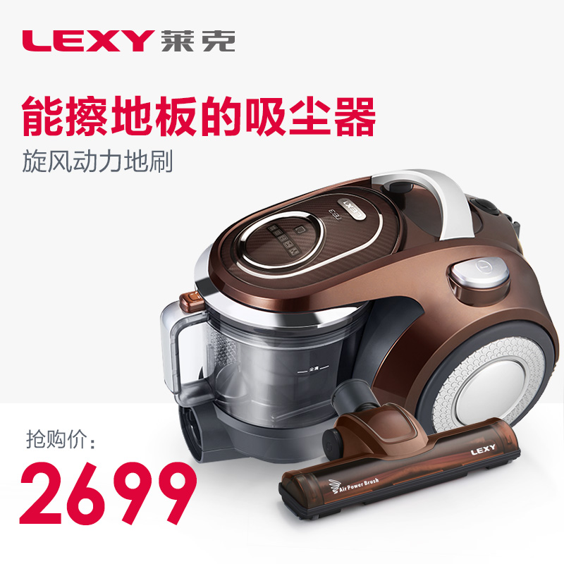 Lexy lake new generation of cleaning cyclone vacuum cleaner vc-t4026-3 t83 ultra quiet no supplies wipe suction dust shipping