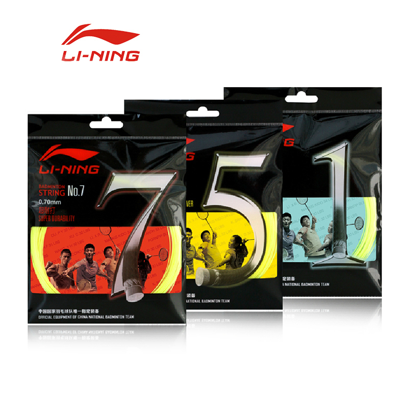 Li ning badminton racket line feather line badminton racket line feather line no. 7 no. 5 no. 1 badminton racket line