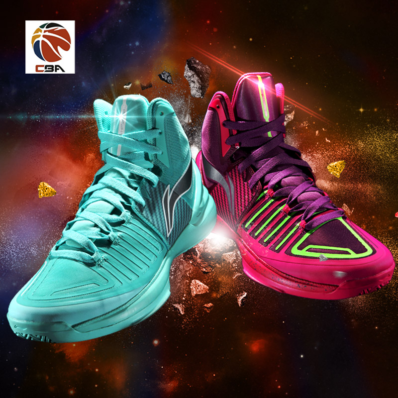Li ning basketball shoes men 2016 autumn cba blitz pudina reeboks genuine wade road sneakers abaj011