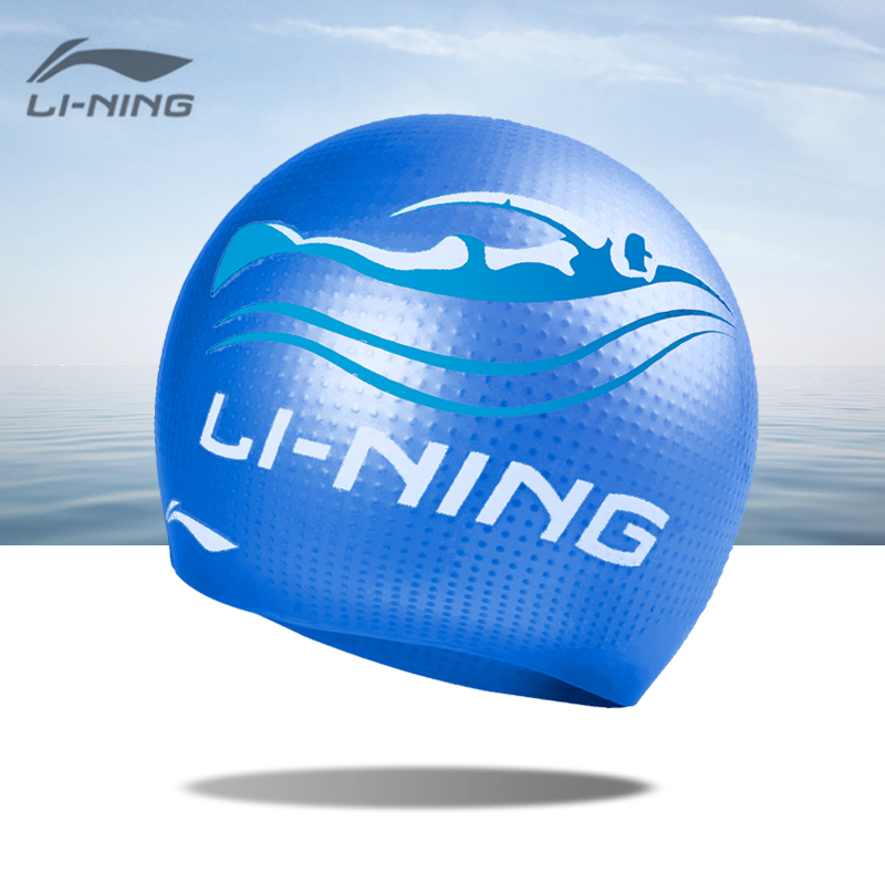 Li ning genuine professional waterproof silicone printing swimming cap swimming cap within the particles slip swimming cap unisex