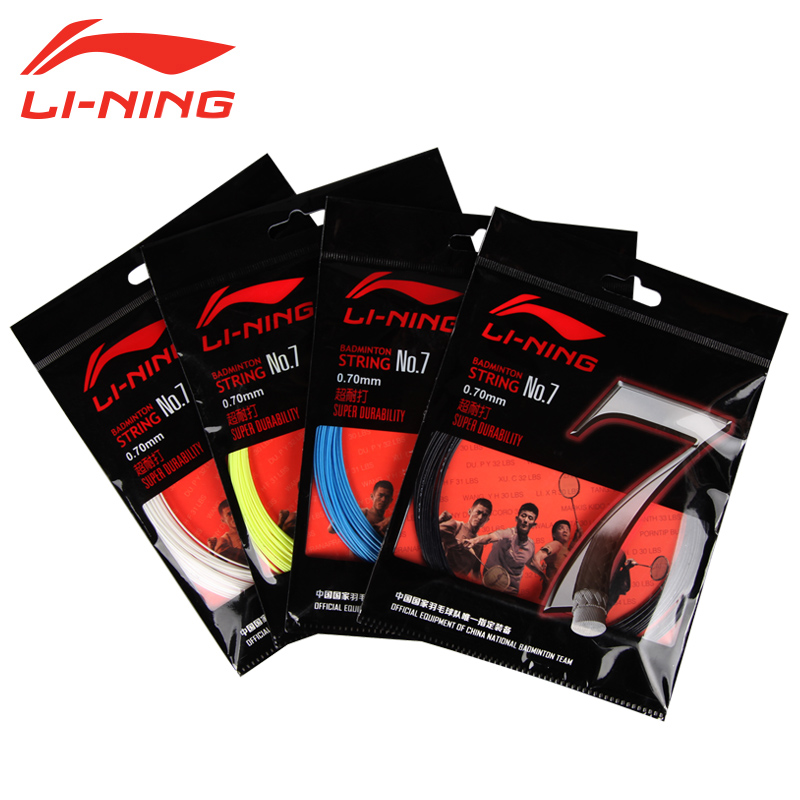 Li ning/lining badminton team line 7 professional competition feather line feather line resistance to fight high rebound axjj014