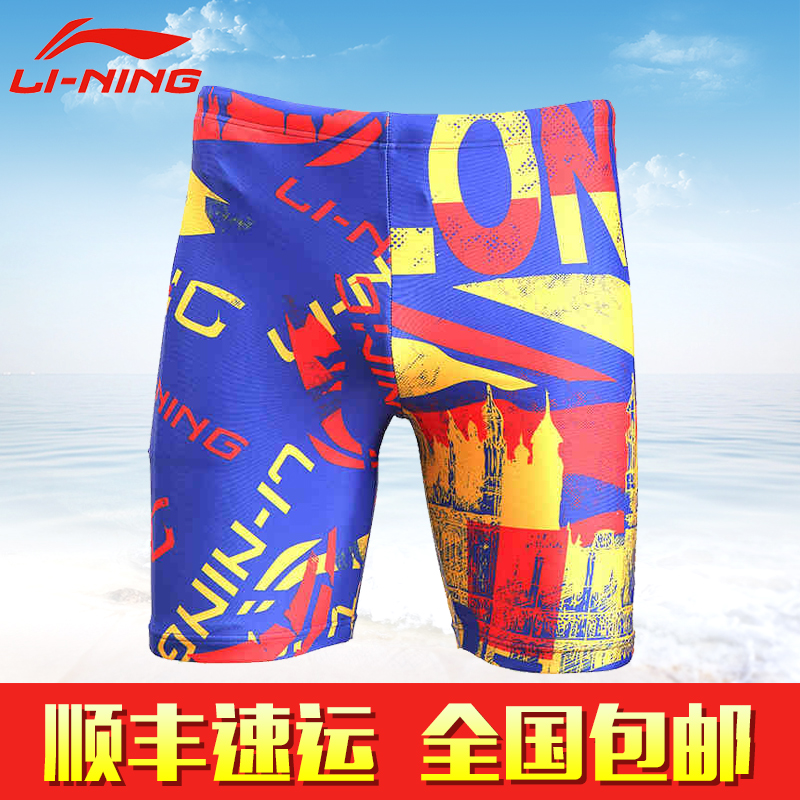 Li ning men's boxer swim trunks fifth swim trunks swimming darvin fashion men's swimming trunks sugan