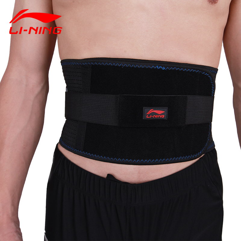 Li ning running fitness badminton basketball pressurized sports protection belt guard cummerbund take heavy abdomen with autumn and winter