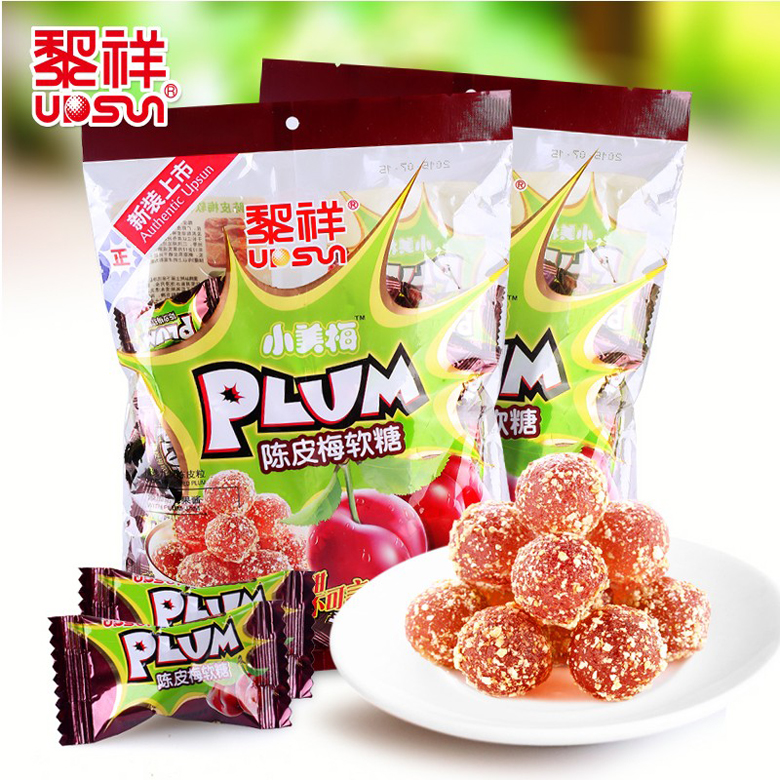 Li xiang chen pi mei candy wholesale candy snack fujian specialty sugar plum candy wedding candy 250g x2 package