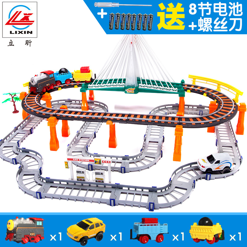 Li xin thomas electric train track suit small car racing boy baby child playing with thanmonolingualsat
