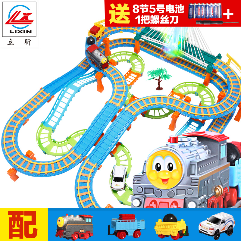 Li xin thomas train electric train suit color steam car racing track children's toys boy gift