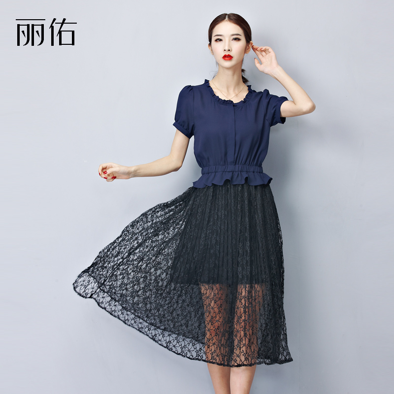 Get Quotations Li You 6877 Wood Ear Waist Short Sleeve Fake Two Lace Dress Suit Ol Skirt