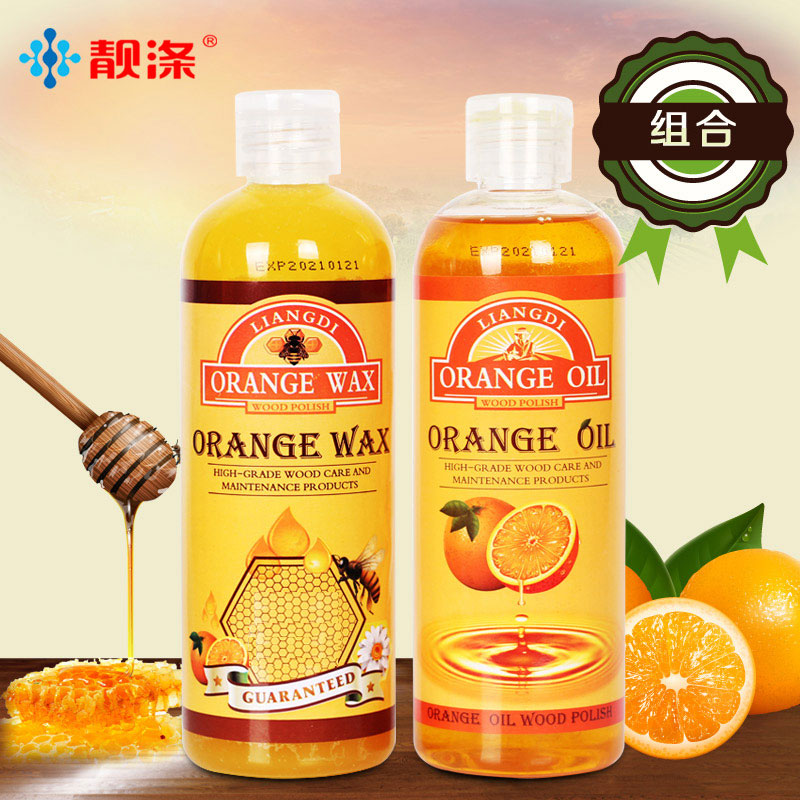 Liang di natural oils parquet wood floor wax wood floor care and maintenance of wood spirits liquid wax quality