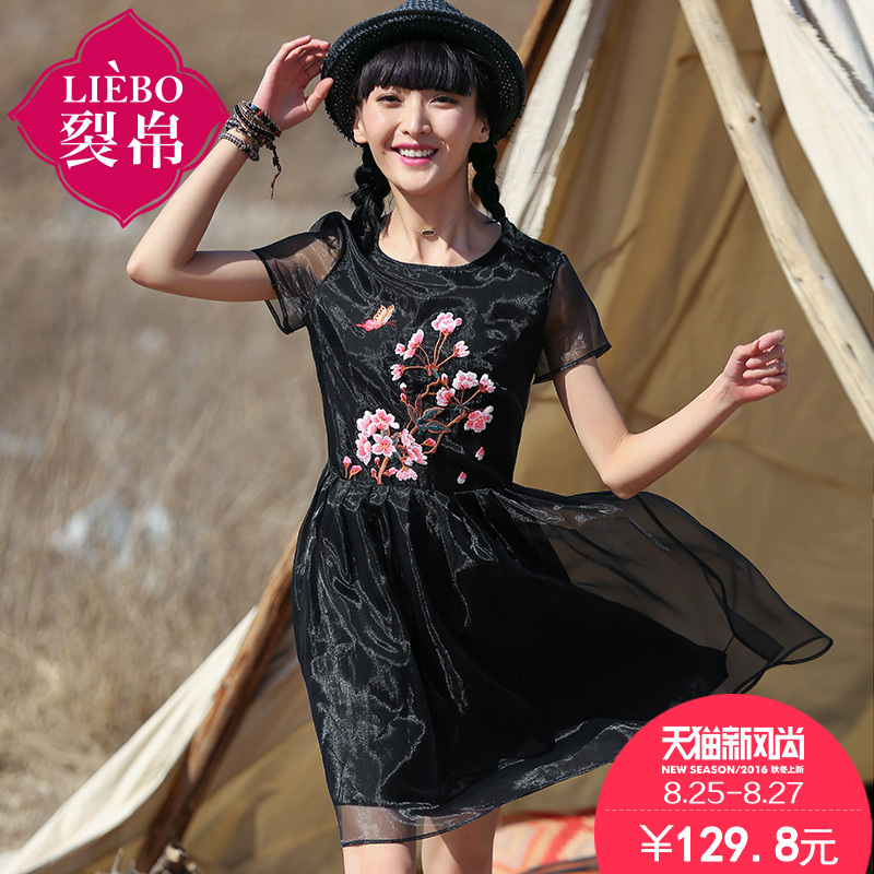 Liebo 2016 summer new embroidered organza short sleeve round neck pinch pleated waist dress female 51160079