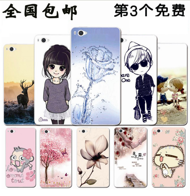 Liesl sieve hammer nut YQ603 u1 phone shell protective sleeve YQ601 YQ607 silicone soft shell male and female models