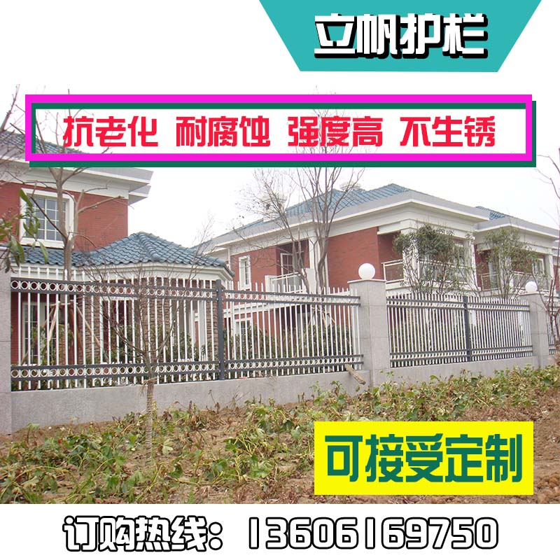 Lifan fence galvanized steel fence fence fence fence factory fence four crossbar with a double ring