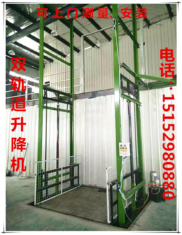 Lift freight elevator lift platform lift pantry machine plant huoti huoti home goods elevator factory outlets