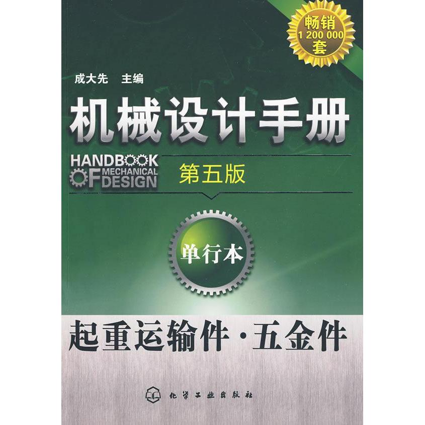 china booklet design templates china booklet design templates