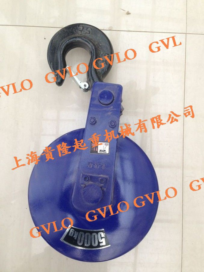 Lifting rope pulley pulley | pulleys | hook | document cd wirerope dedicated electric hoist hanging cargo hook 1 tons
