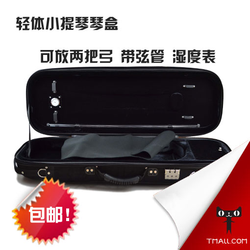 Light body lightweight violin violin violin case violin case box rounded bow dress 2 Free shipping