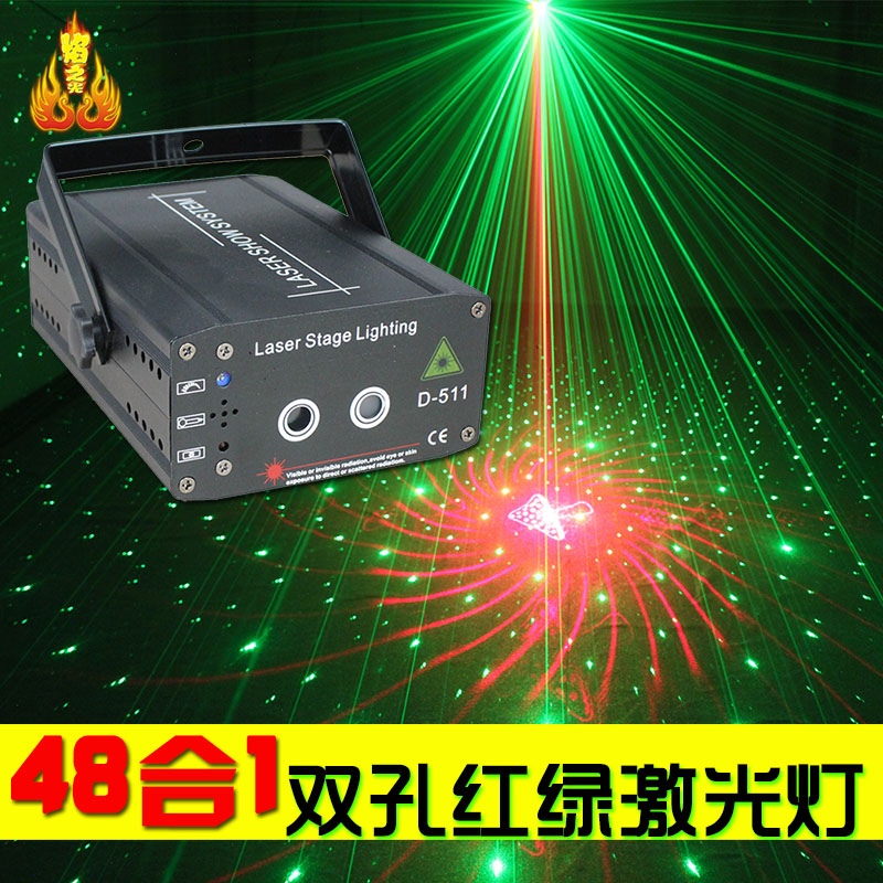 Light flame shipping biforate light 48 in 1 red and green laser light ktv rooms bar laser light