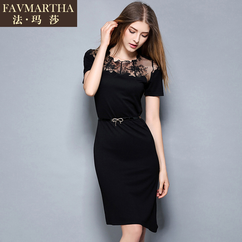 Light luxury brandæ³çèeuropean and american women's fashion halter openwork embroidery package hip black skirt dress