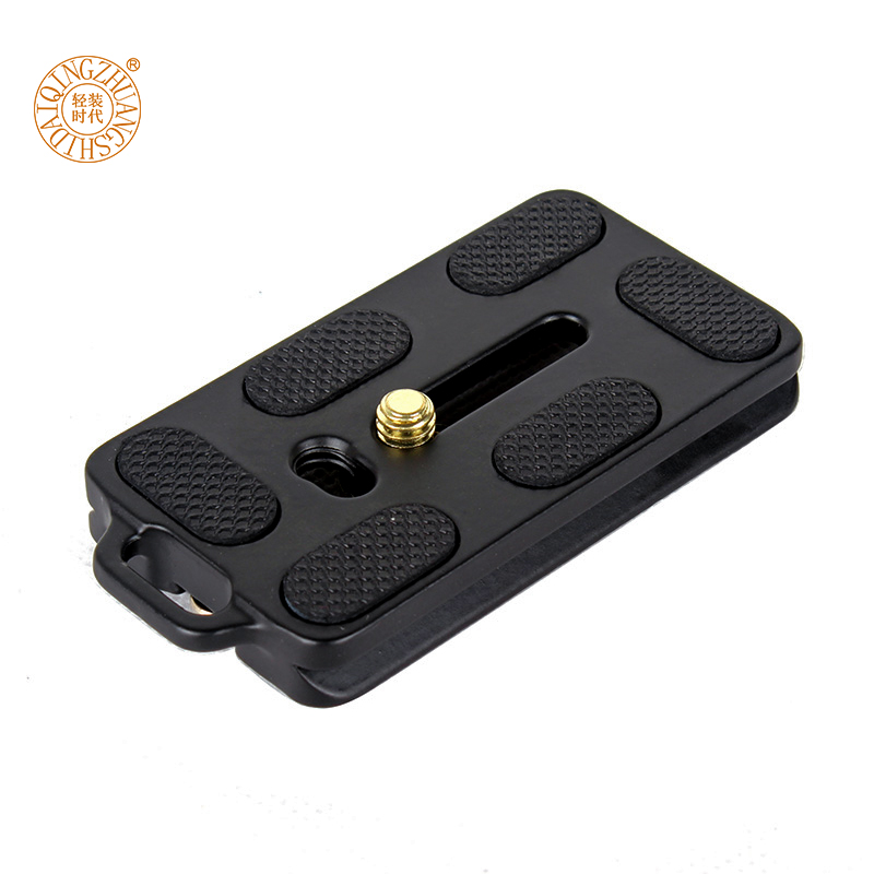 Lightly armed era q1060ç²head quick release plate lightly armed universal aluminum camera tripod head quick release plate