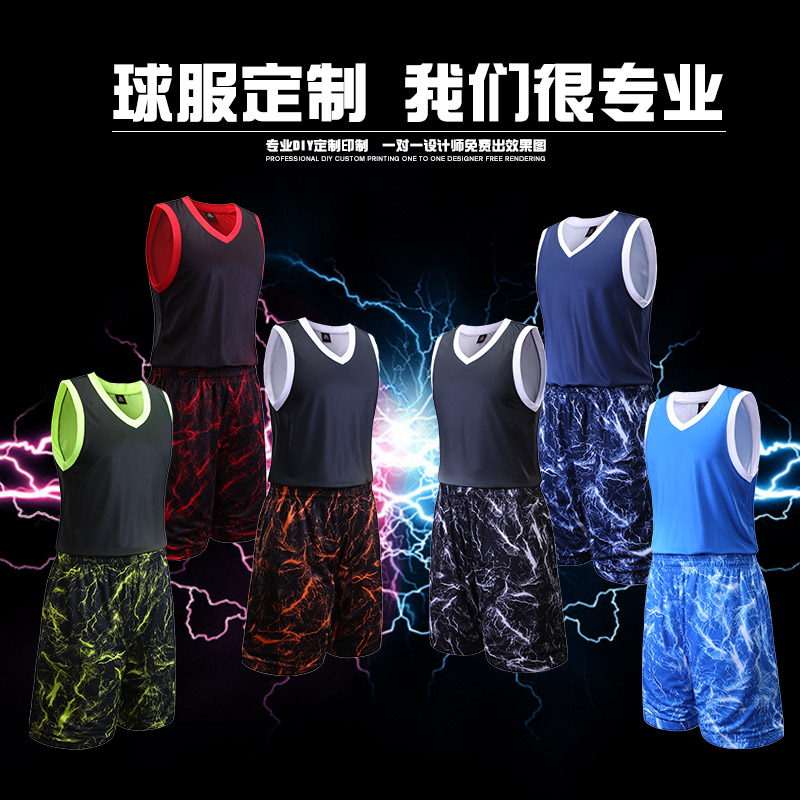 Get Quotations · Lightning basketball clothes camouflage suit male  basketball game basketball clothes training suit vest basketball clothing  basketball bc3e7fa3e