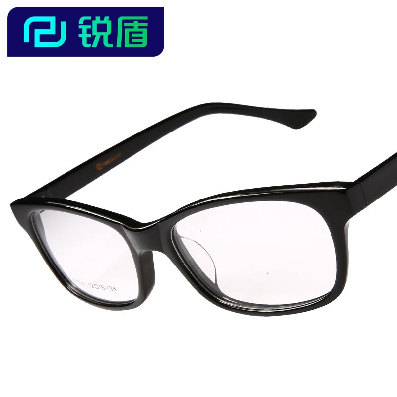 Lightweight glasses frame big face rimmed eyes with myopia plain mirror finished leisure male models temperament big box radiation