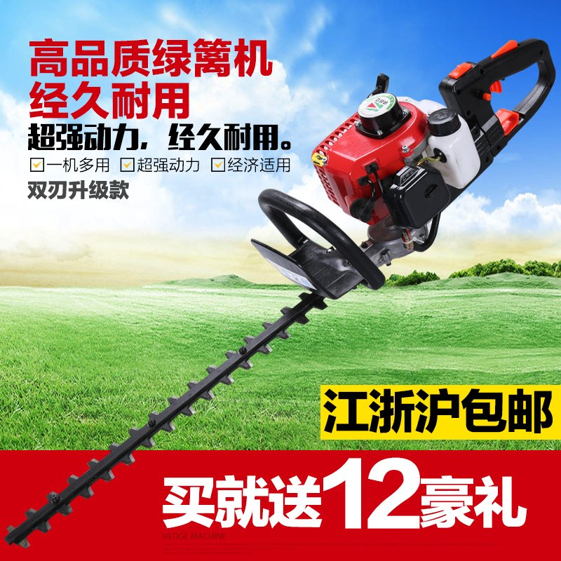 Limited free shipping ultra fast li shears asperata edged petrol hedge trimmer trimmers tea single blade pruning machine Hedge trimmer
