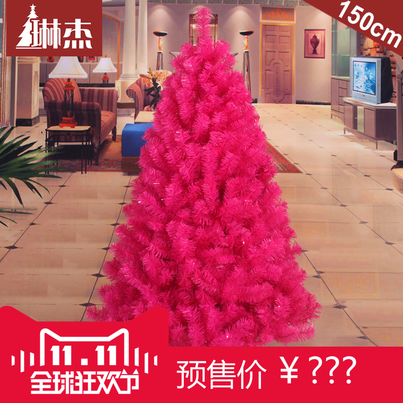 Lin jie 150 cm/m red rose encryption christmas tree at home christmas decorations christmas tree package supplies