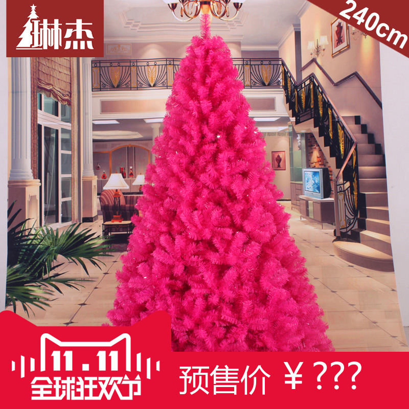 Lin jie 240 cm/m red rose encryption christmas tree decorated christmas tree package encryption christmas tree 2.4 m holiday