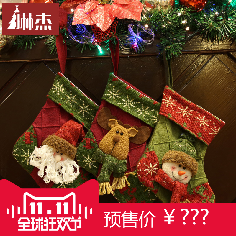 get quotations lin jie christmas stockings christmas tree ornaments hanging christmas decorations christmas decorations christmas socks gift socks - Wholesale Christmas Decorations