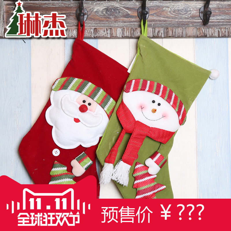 Lin jie christmas tree ornaments decorated christmas gift socks socks children's gifts christmas decorations christmas stockings