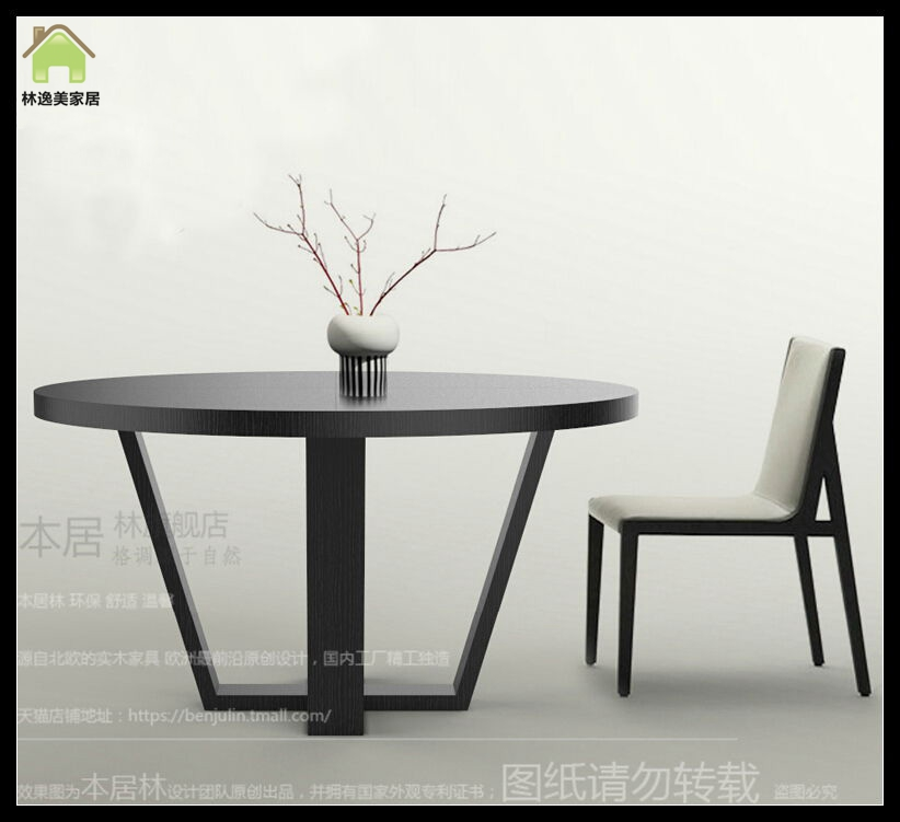 Lin yi american scandinavian minimalist black oak wood dining table solid wood dining table custom dining table round dining table custom