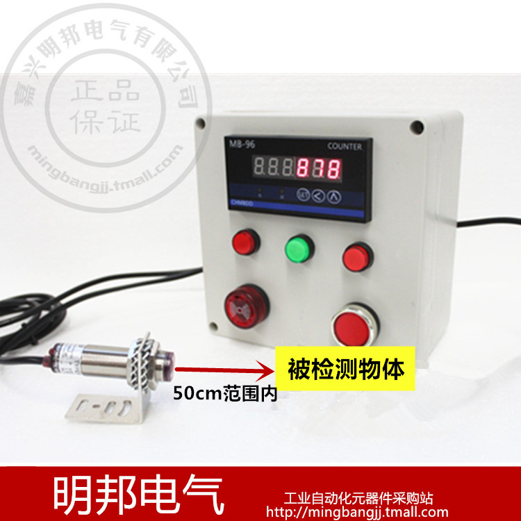 Line counter counter counter electronic digital laser sensor transmission with flow metering rs485 serial communication