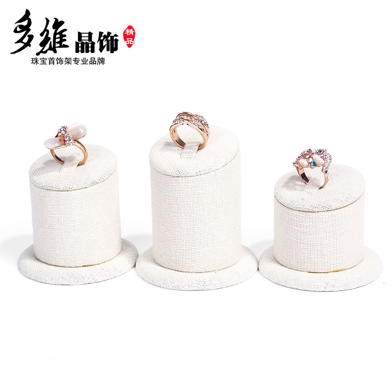 Linen shelf display stand prop ring ring ring three sets of cylindrical jade jewelry counter display jewelry display props