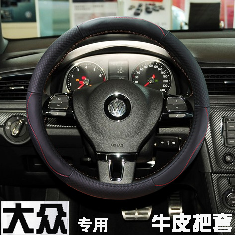 Ling crossing volkswagen scirocco new jetta santana bora lavida polo hao satisfied yet satisfied that the parties to the four seasons leather steering wheel cover