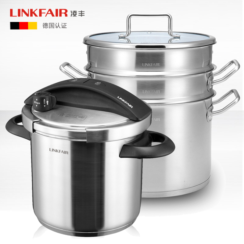 Ling feng linkfair 304 stainless steel security kitchen pressure cooker pressure cooker steamer cooker universal germany with