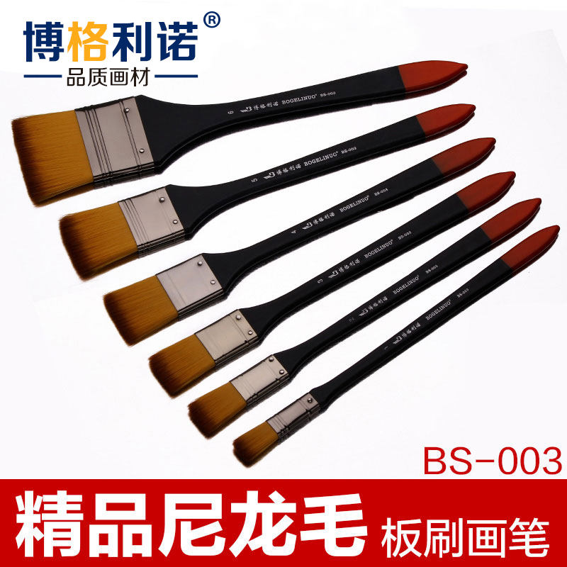 Lino borg flat nylon hair brush scrubbing brush acrylic painting brush scrubbing brush shading brush painting dedicated BS-003