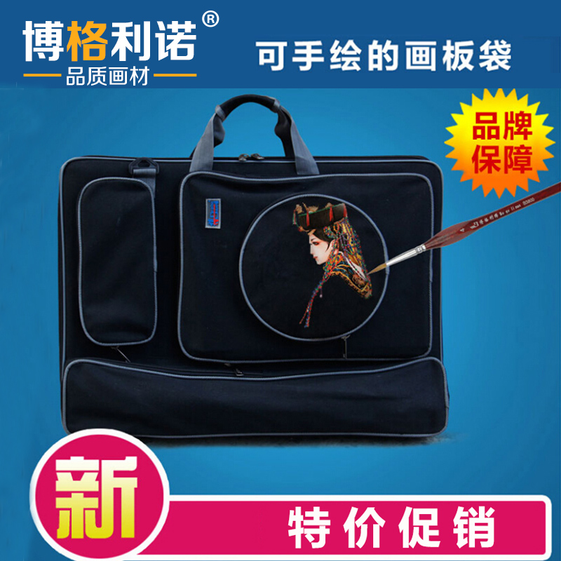 Lino borg new high quality black wire thick bag multifunction sketchpad painting kits sketchpad bag can be painted
