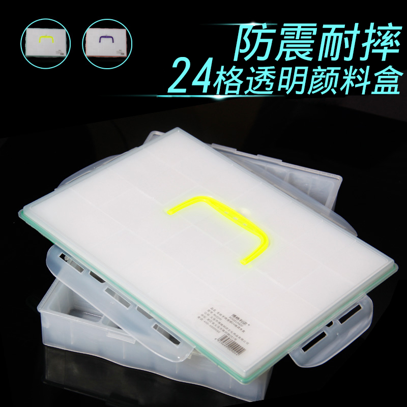 Lino borg versatile portable transparent 24 grid gouache paint box seismic shatterproof leak toner cartridge large grid