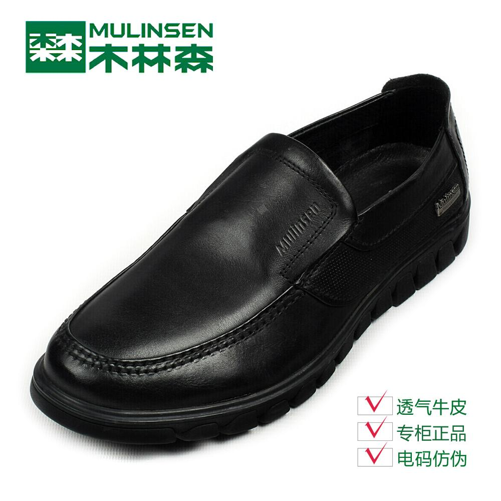 Linsen [counter genuine] 14 new soft leather casual shoes men's shoes to help low MB1422220534